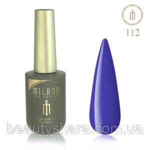 Гель-лак Milano Luxury 15ml  №112