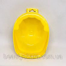 Ванночка для маникюра (желтый)