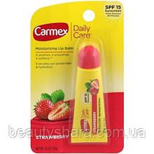 Бальзам для губ для ежедневного ухода Carmex (клубника)