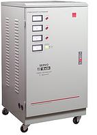 Сервоприводный стабилизатор Servо 15000, 3-фазный