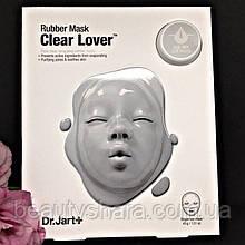 Альгинатная маска для очищения пор DrJart+ Rubber Mask Clear Lover