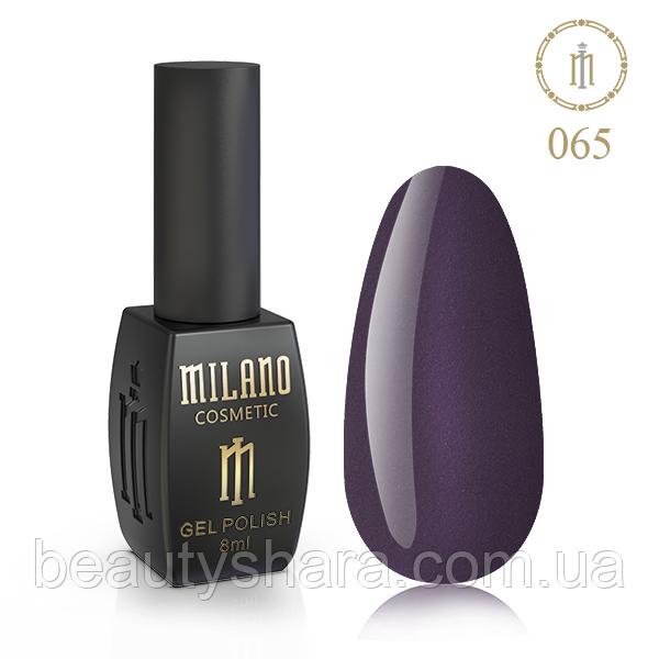 Гель-лак Milano 8 мл  №065