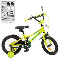 """Велосипед детский 14"""" Profi Y14225-1 Prime, салатовый, звонок, фонарь, доп.колеса"""