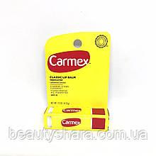 Бальзам для губ, Carmex классический, лечебный с SPF 15