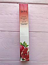Масло для кутикулы OPI Гранат