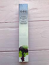 Масло для кутикулы OPI Виноград