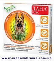Дана Ультра ошейник для собак крупных пород инсектоакарицидный, Апи-Сан, Россия (80 см)