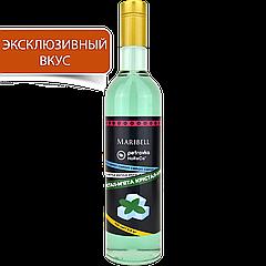Сироп коктейльный ' Кристалл-Мята' Maribell-Petrovka Horeca 700мл