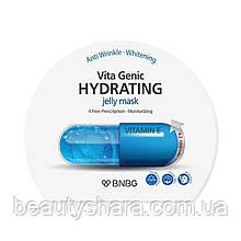 Витаминная увлажняющая тканевая маска BANOBAGI Vita Genic Jelly Mask Hydrating