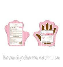 Маска - рукавички для рук Mj Premium Care Hand Care Pack