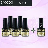 Набор для маникюра гель-лаков Oxxi 5+1