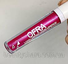 Жидкая помада Ofra Candy