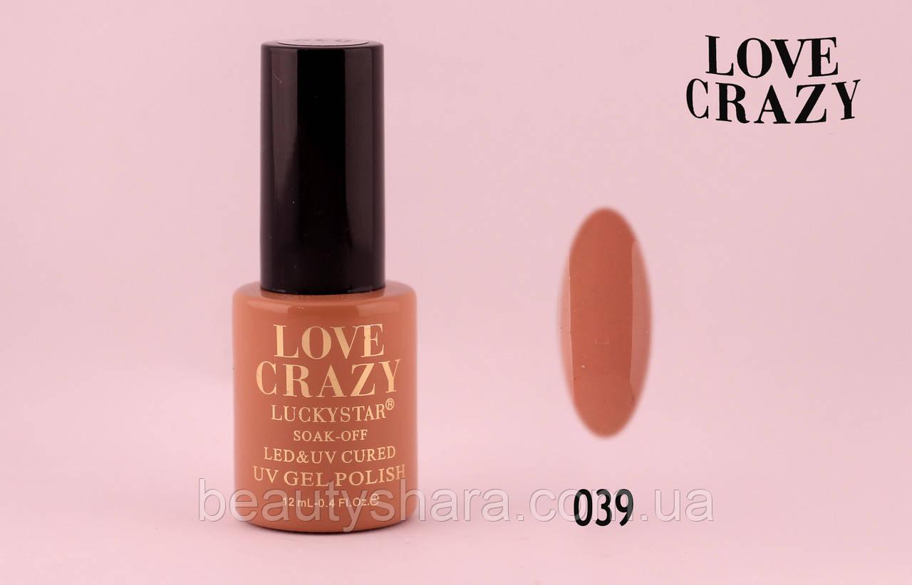 Гель лак CRAZY LOVE 12 мл. #039