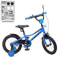 """Велосипед детский 14"""" Profi Y14223-1Prime, синий, звонок, фонарь, доп.колеса"""