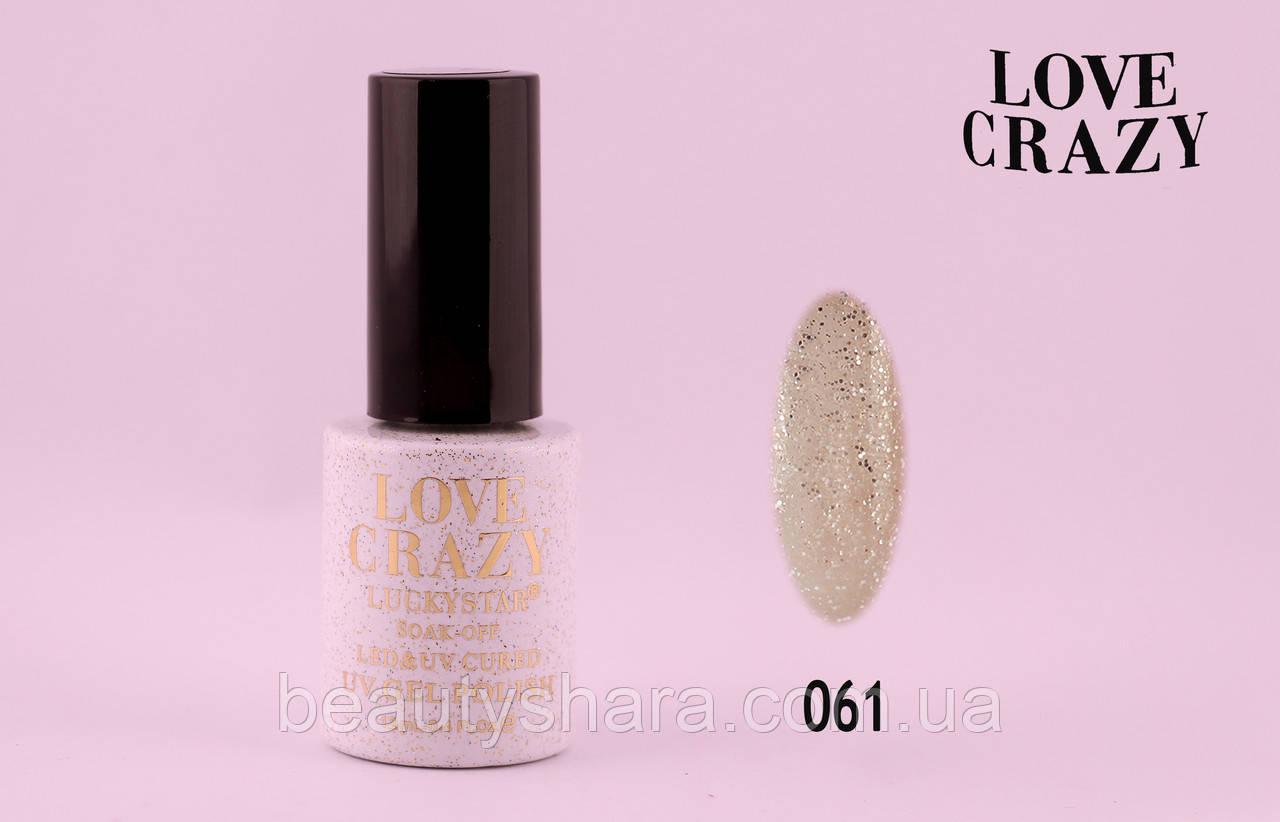 Гель лак LOVE CRAZY 12 мл. #061