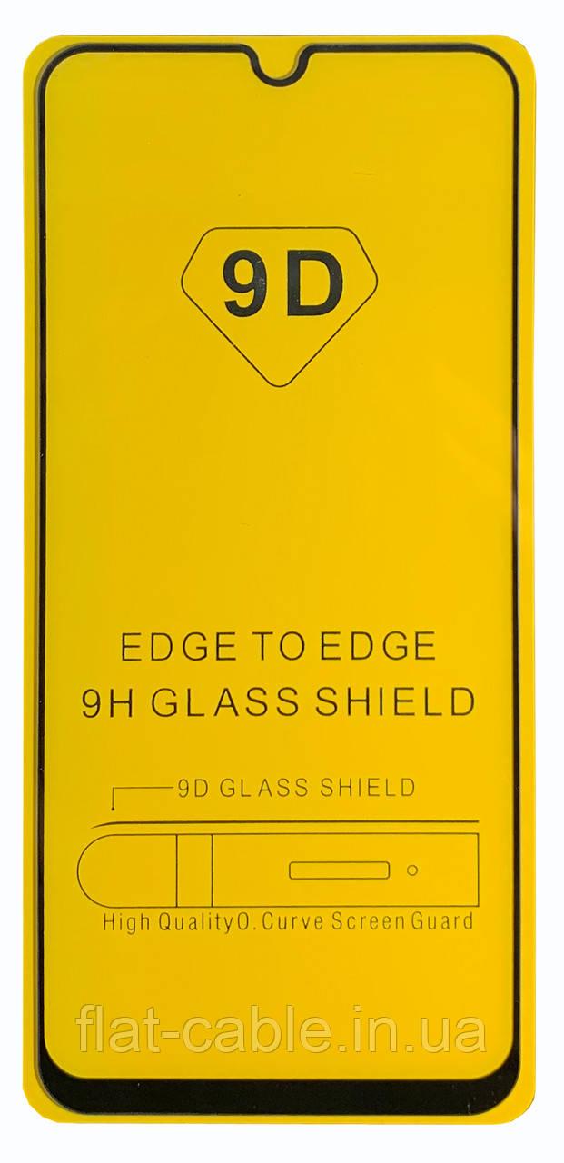 Защитное стекло 9D для Samsung A505 Galaxy A50 (2019) Черный (Тех пак)