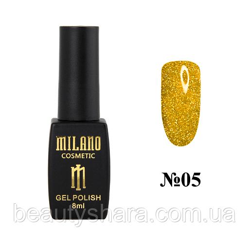 Гель-лак Milano Effulgence (светоотражающий) №5 золото