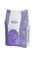 Пленочный Воск в гранулах СПА-депиляции Nirvana Лаванда ItalWax 1кг
