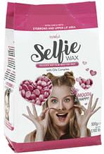 Горячий Воск в гранулах для депиляции лица ItalWax Selfie  500 г