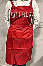 Фартук Milano (Красный)