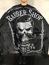 Пеньюар парикмахерский Барбер Quality