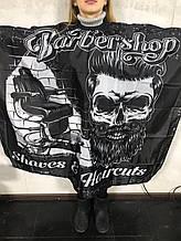 Пеньюар парикмахерский Барбер Shaves
