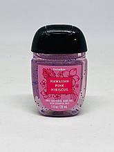 Антибактериальный гель для рук hawaiian pink hibiscus