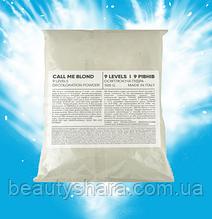 Пудра-порошок для осветления волос 7 уровней 500 г