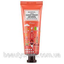 """Крем для рук с аргановым маслом """"Рим"""" Eunyul Argan Hand Cream 50мл"""
