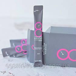 Маска для волос с салонным эффектом Masil 8 Seconds Salon Hair Mask, 8 мл