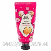 Крем для рук с экстрактами Клубника Egg Planet Hand Cream 30мл