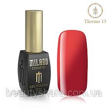 Термо Гель-лак Milano 10 мл №13