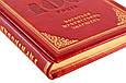 """Книга """"Українська розвідка 100 років боротьби, протистояння, звершень"""" в шкіряній палітурці і подарунковому футлярі, фото 6"""