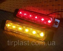 Габаритный фонарь LED УНИВЕРСАЛЬНЫЙ диодный габарит MAN DAF RVI IVECO SCANIA фонарь видимости LED