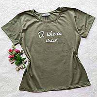 """Женская футболка свободного кроя """"I like"""" - ОПТОМ!"""