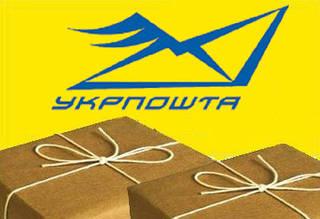 Бесплатная доставка Укрпочтой от Okl Gifts