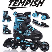 Детские раздвижные роликовые/ледовые коньки Tempish Verso II triple 3в1/34-37
