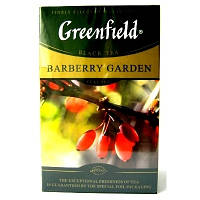 Чай чёрный Greenfield Barberry Garden Барбарис 100 г.