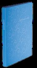 Папка пластиковая с 20 файлами, BAROCCO, А4, голубая