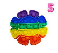 Игрушка антистресс Поп Ит Разноцветная в форме Цветка 12.5х12.5 см №5, антистресс пупырка   поп іт (NS)