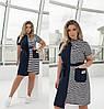 Летнее удобное платье женское темно-синие в полоску (4 цвета) ТК/-61305