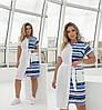 Летнее удобное платье женское белое в полоску (4 цвета) ТК/-61305
