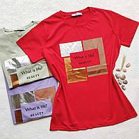 Женская футболка свободного кроя отличного качества  - ОПТОМ!