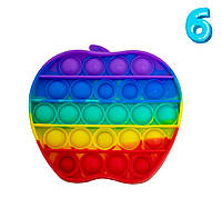 Антистресс игрушка Pop It Разноцветная в форме Яблока 11.5х11 см №6, тыкалка антистресс для рук (NS)