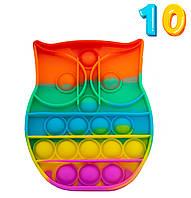 Антистресс пупырка Поп Ит Разноцветная в форме Совы 10.5х13 см №10, игрушка антистресс pop it (NS)