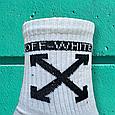 Шкарпетки off white білі розмір 37-43, фото 3