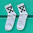 Шкарпетки off white білі розмір 37-43, фото 2