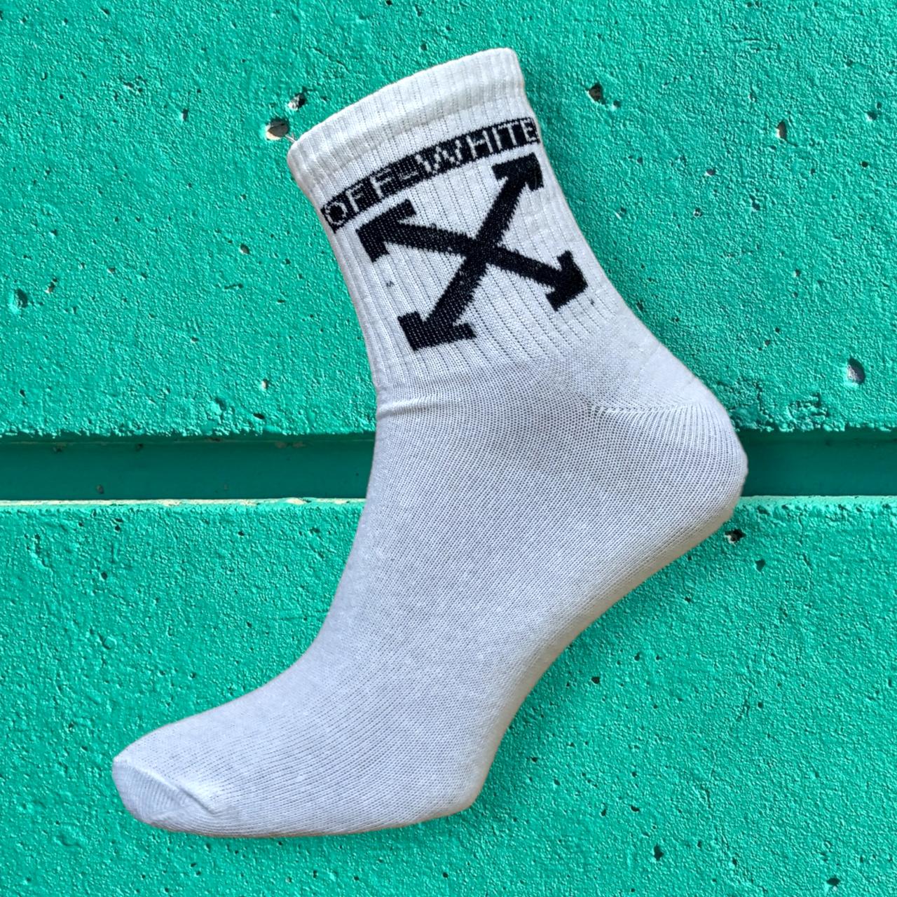 Шкарпетки off white білі розмір 37-43