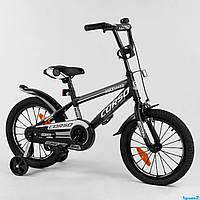 Велосипед двухколесный детский Corso ST Aerodynamic 16 дюймов (4-6 лет)