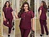Жіночий брючний костюм блузка декорована гіпюр вставкою штани тканину костюмна розмір: 50-52, 54-56, 58-60, фото 3